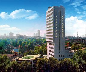 南京医科大学附属老年医院